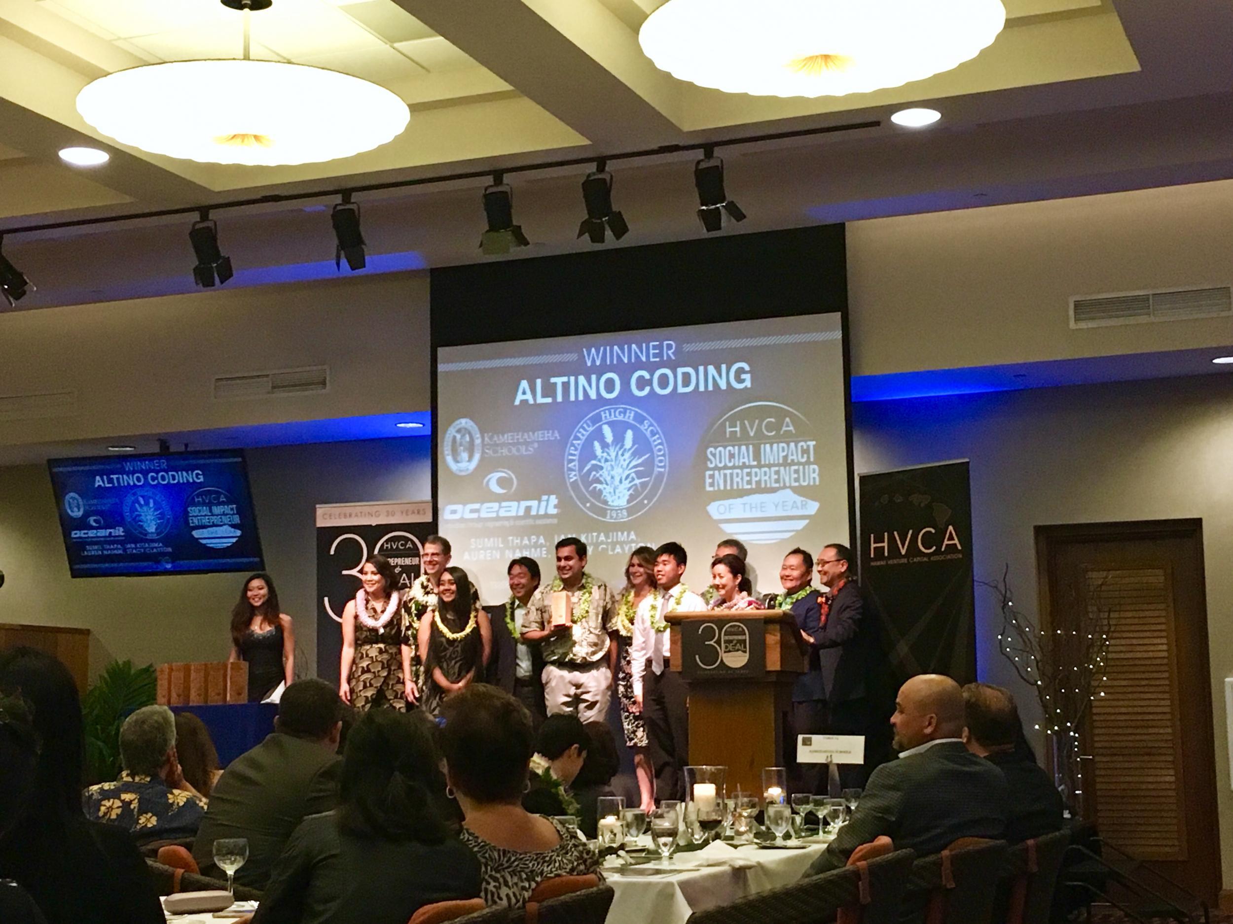 hvca awards