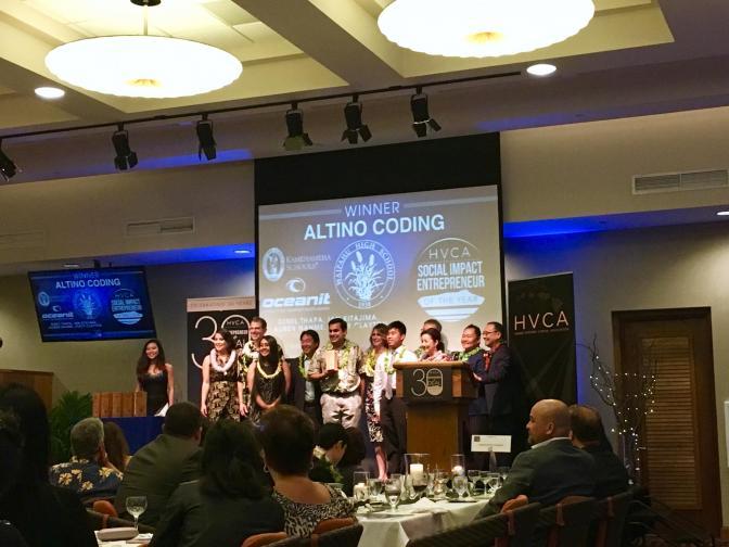 hvca awards 0