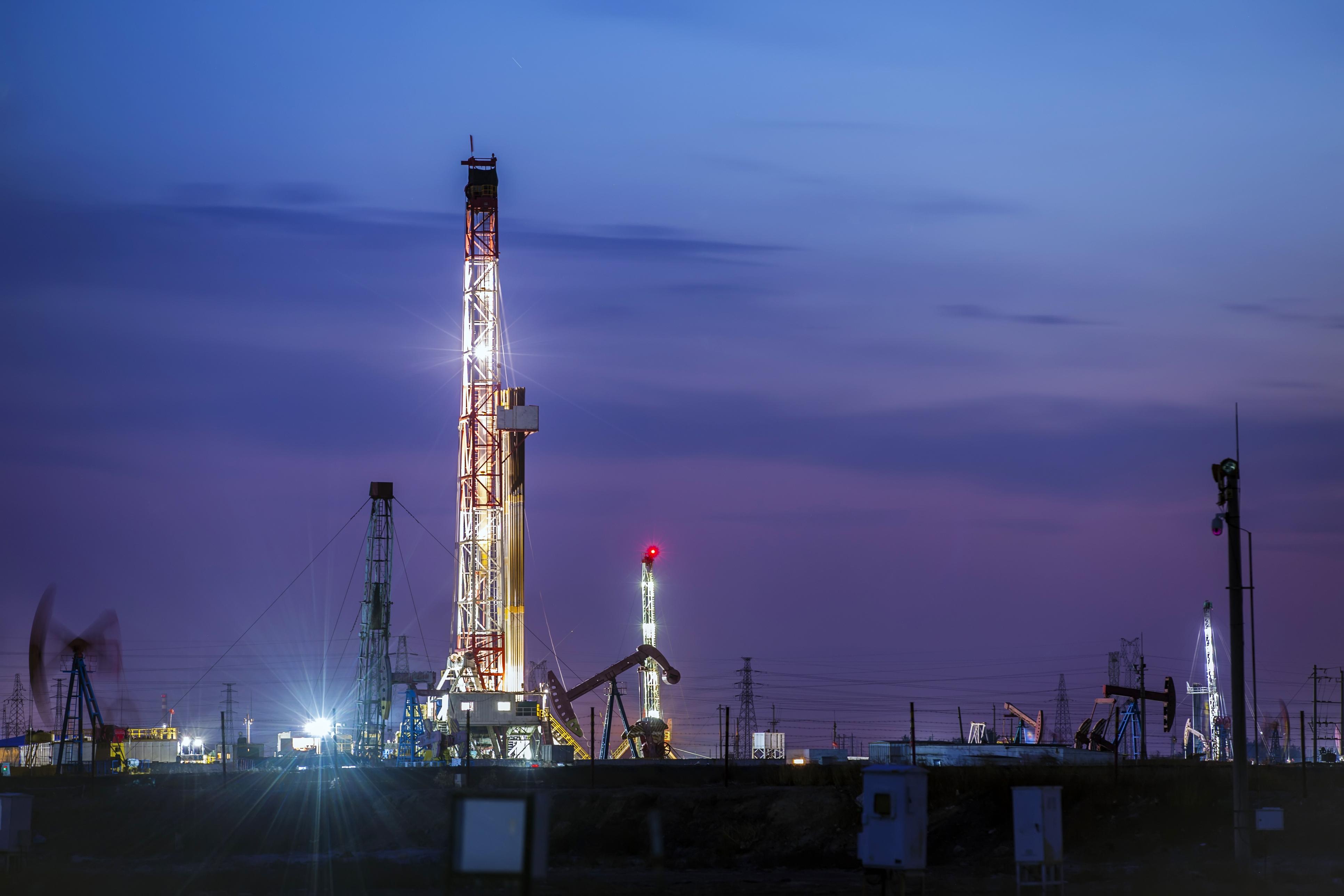 Energy homepage